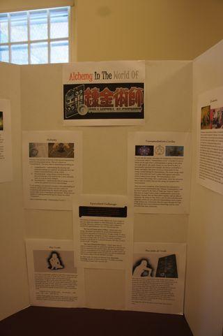 Science fair 17