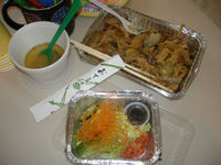 Japanese_lunch